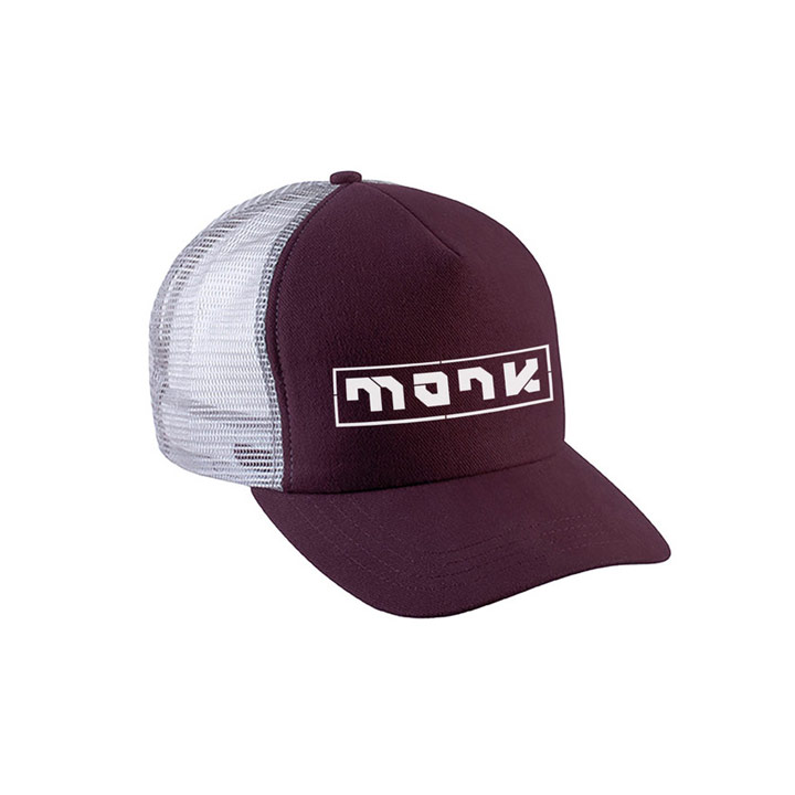 Monk Logo Trucker Hat