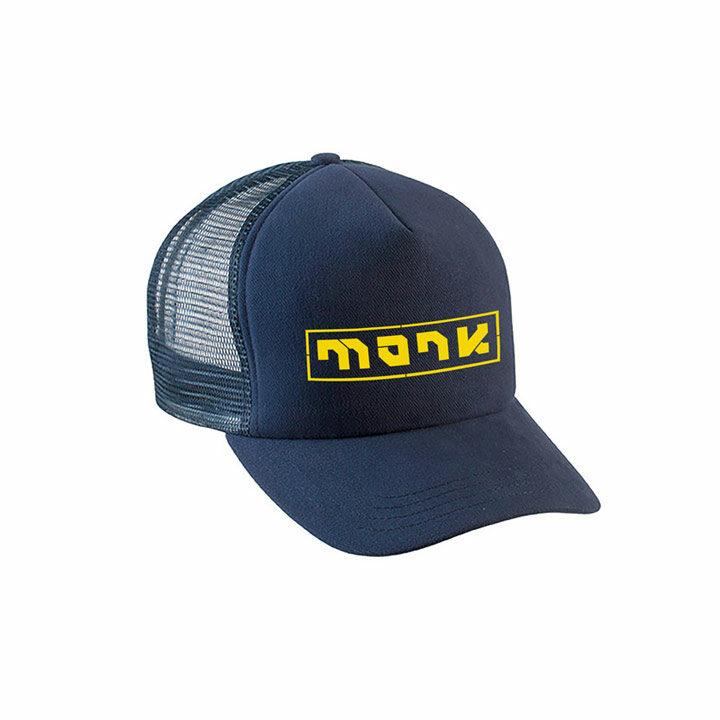 Monk Logo Trucker Hat