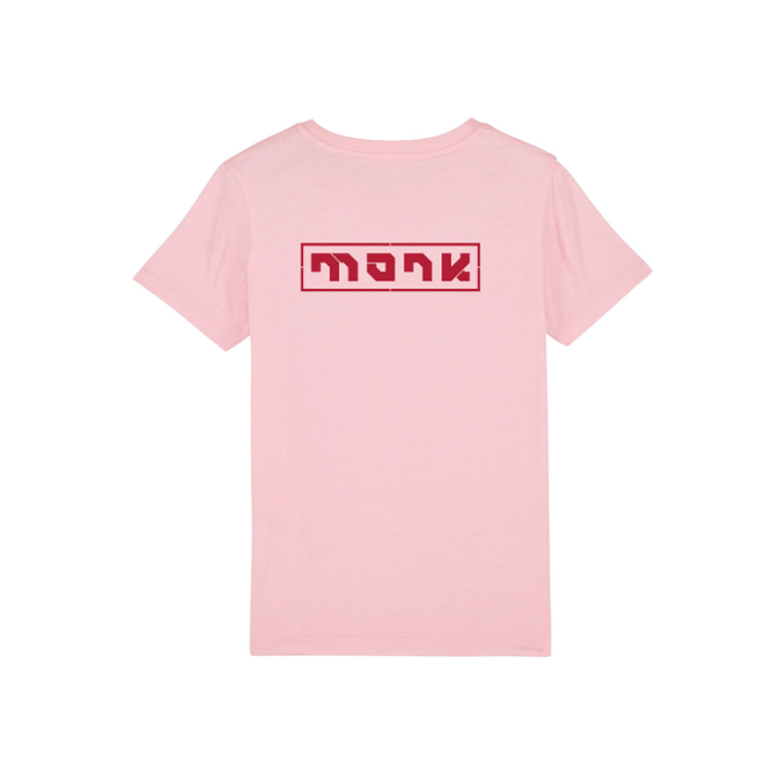 Monk Logo Kinder T-shirt Cotton Pink - Monkshop
