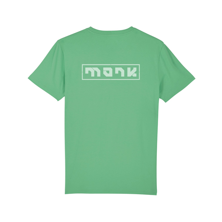 Monk Logo Unisex T-Shirt Chameleon Green - Monkshop