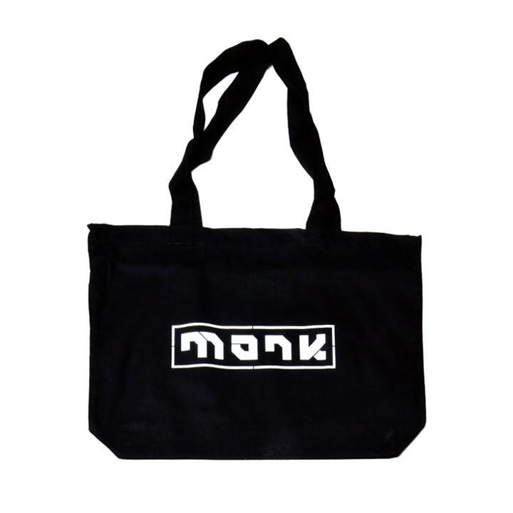 Monk Shopper - Monkshop