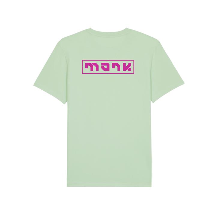 Monk Logo Unisex T-Shirt Geysher Green - Monkshop