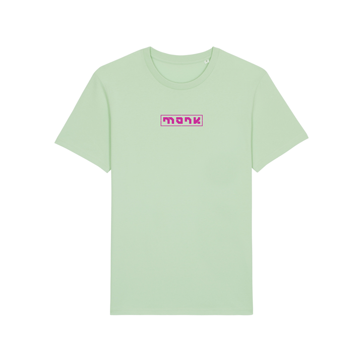 Monk Logo Unisex T-Shirt Geysher Green - Monkshop
